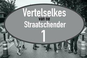 De Straatschenders zijn met zeven: Dominique, Pieter, Peter, Jan Jr, Tanja, Isolde, Jan Sr